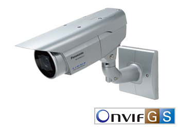 Super Dynamic Full HD Weatherproof Long Focus Type Network Camera WV-SPW631LT